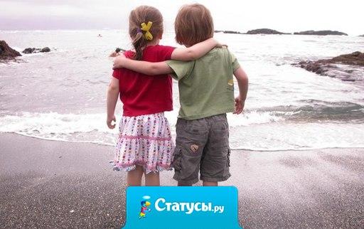 Дружба – единственная вещь на земле, которой деньги не нужны, они её портят.