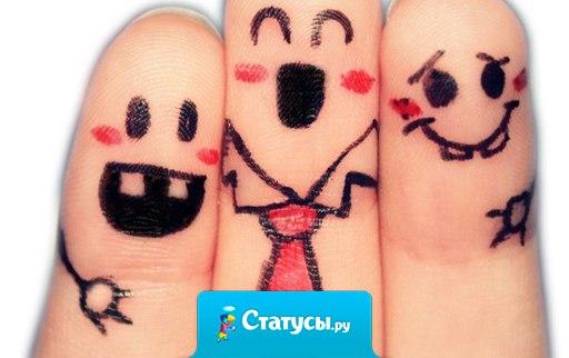 Мои друзья никогда мне не дадут умереть. Ни от скуки, ни от одиночества, ни от несчастной любви.