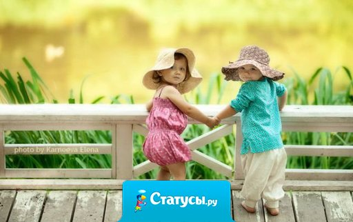 Добровольная бесплатная круглосуточная служба помощи  и радости – «Дружба» называется.