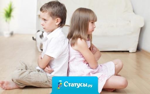 Если в детстве нас с братом считали заядлыми врагами, то теперь нас смело можно назвать закадычными друзьями!