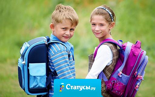 Если вы возвращаетесь домой, а квартира убрана, и все вещи лежат на своих местах, значит, ваш младший брат еще не вернулся домой с учебы!