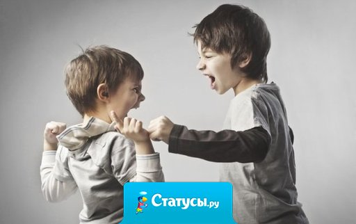 Брат – это не временное понятие, временное – это ваши ссоры с ним!
