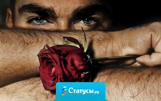 По результатам соцопроса 7% мужчин сказали, что на 8 марта подарят любимым женщинам цветы, а 93% - цветок.