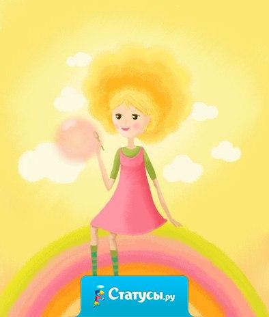 8 марта даже солнышко нам улыбается! Знает, что у девчонок праздник!