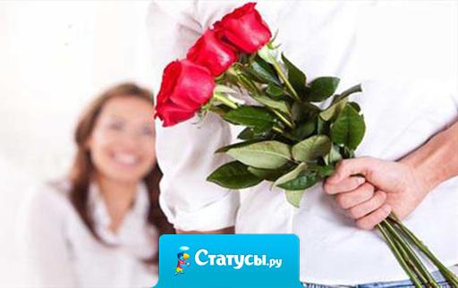 Если мужчина не поздравил вас с 8 марта, так это только по тому, что он считает его своим праздником.