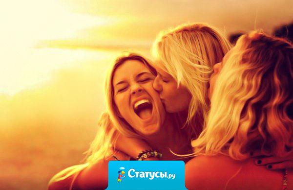 tri-podruzhki-lesbiyanki-video