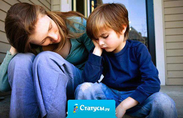 - Мама, почему дети во дворе дразнят меня