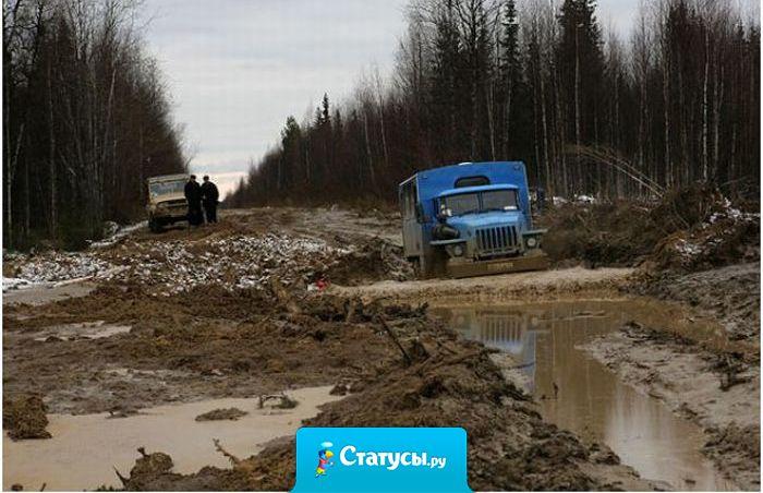 Дороги не отремонтировали, но мат запретили, как ехать, не  понятно?!