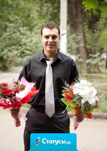 Если муж дарит цветы без причины - значит причина все таки есть