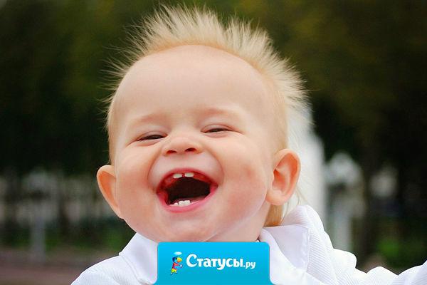 Картинки по запросу Сегодня просто счастливым сделал мой день мальчик лет трёх-четырёх!