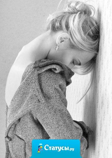 Есть только один путь к сердцу женщины - это честность.