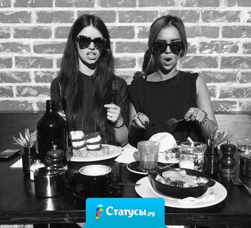без в фото лица двух кафе подружек