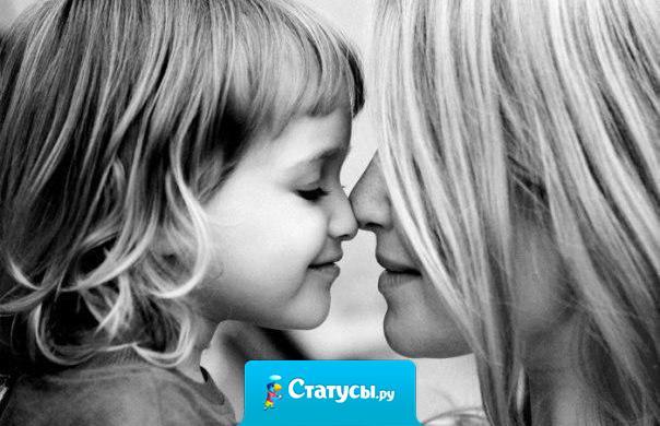 Я люблю эту жизнь!!! Но больше я люблю ту, которая мне эту жизнь подарила... Я люблю тебя, Мама!!!
