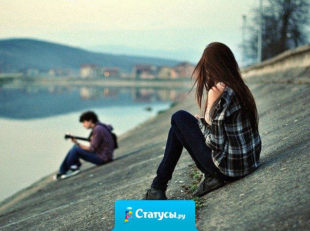 Не грусти по тому, кто отказался от тебя. Пожалей его, потому что он отказался от того, кто никогда бы не отказался от него.