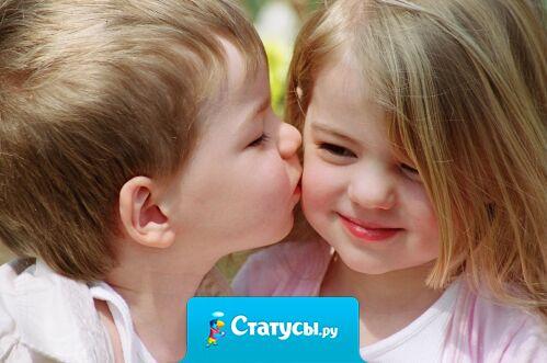 Вы когда-нибудь видели, как общаются дети? Они знакомятся, будто знают друг друга давно, и прощаются, будто не увидятся никогда. Нам есть, чему у них поучиться.