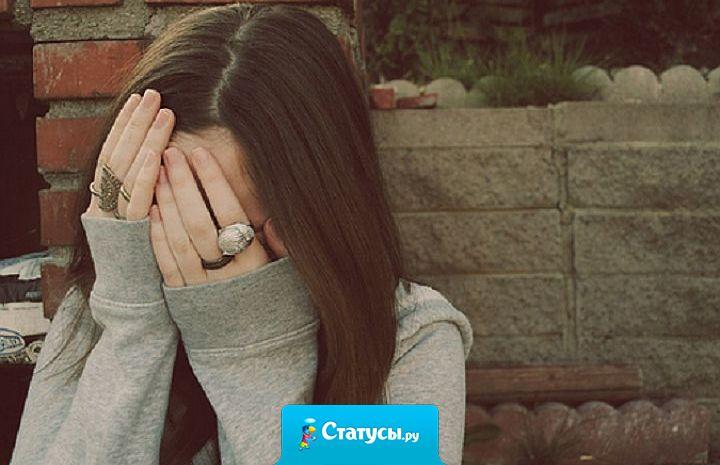 Фото девушек в картинках без лица