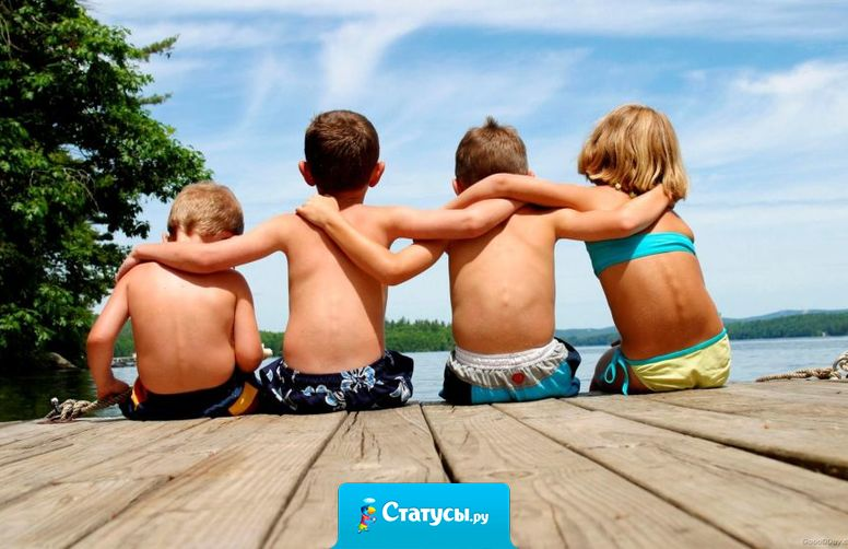 Лучший друг - тот, кто знает, что с тобой что-то не так, даже если твоя улыбка до ушей.