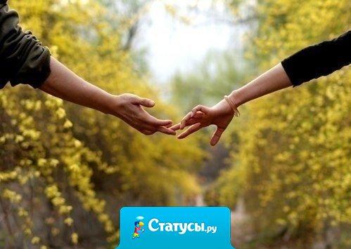 Одно слово может изменить твое решение. Одно чувство может изменить твою жизнь. Один человек может изменить тебя.