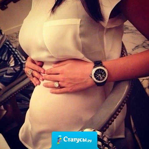Беременная девушка с парнем на аву 73