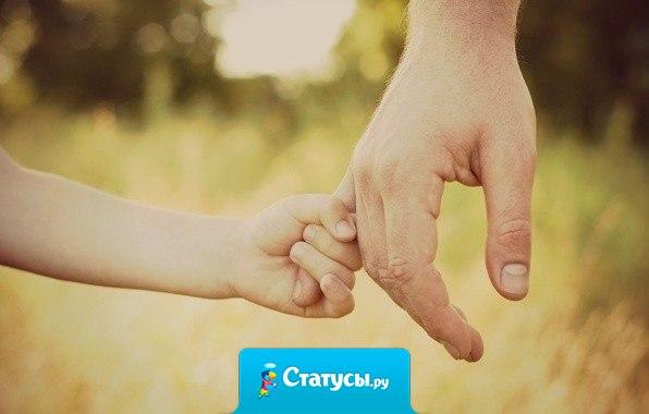 Все счастливые семьи похожи друг на друга, каждая несчастливая семья несчастлива по-своему.