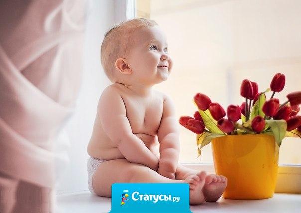 Мама, ты меня родила, чтобы любить? Или чтобы я тебе помогал игрушки собирать?!