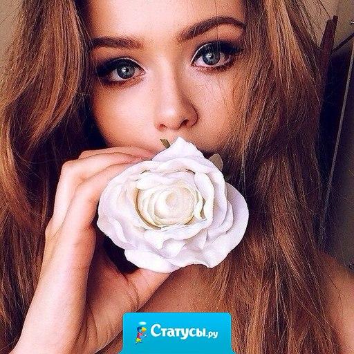 Цветущая женщина аллергии не вызывает ни у кого, кроме как у других увядших женщин.