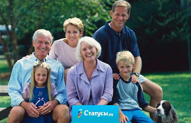 Друзья у тебя могут быть предателями, любимые - неверными, а вот родители всегда с тобой, всегда одни. Их цени прежде всего.