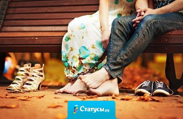 Всё меняется. Чужие становятся родными. Родные чужими. Друзья превращаются в прохожих. Любимые в знакомых.