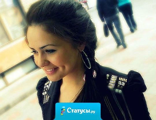 photos of single girls chechnya № 148121