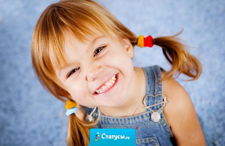 Детство – это та счастливая пора, когда оцениваешь других не по статусу, не по деньгам, а просто по человеческому отношению…
