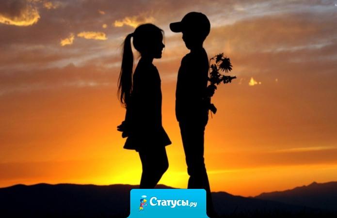 Для любви не важен возраст, раса, материальное положение – для любви важен взгляд, слово, рука в руке…