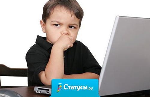 Интересно, откуда мой пятилетний братик знает всех моих друзей? Пора ставить пароли…